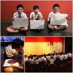 六年级 Grade 6——中华艺术宫和东方乐器博物馆